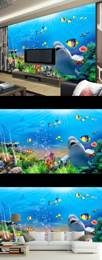 海底世界鲨鱼海龟唯美电视背景墙