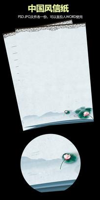 怀旧中国风荷花信纸背景