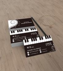 简约钢琴名片