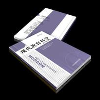 现代教育期刊设计