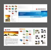 印刷企业产品展示宣传三折页