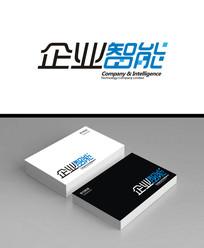 蓝色数字晶体款智能科技企业logo标志加名片效果
