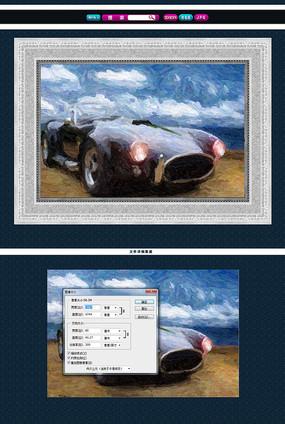 汽车装饰油画
