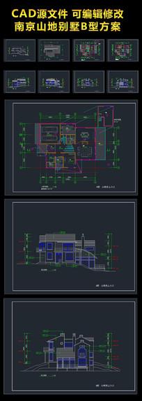 山地别墅设计方案施工图CAD