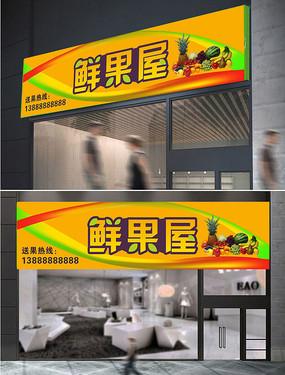 装修店广告