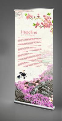 中国风清明节易拉宝设计