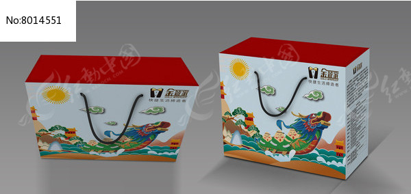 粽子包装盒插画图片