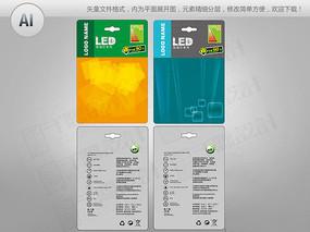 LED节能灯泡包装卡纸设计模板 AI