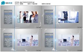edius 74洁白公司企业宣传视频