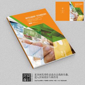 概念手机云数据宣传册封面
