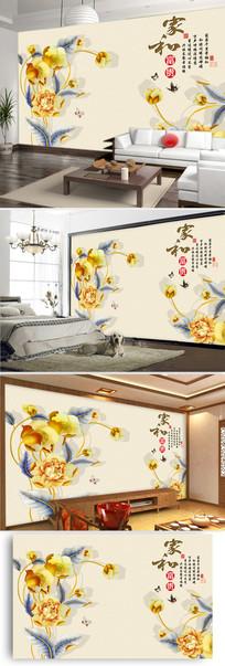 家和富贵彩雕荷花沙发电视背景墙图片