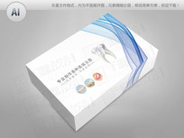 简约大气义齿产品包装彩盒