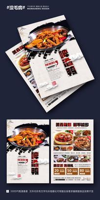 美食店开业宣传单设计