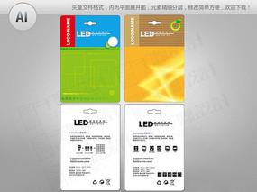 时尚LED灯具球泡包装卡纸设计