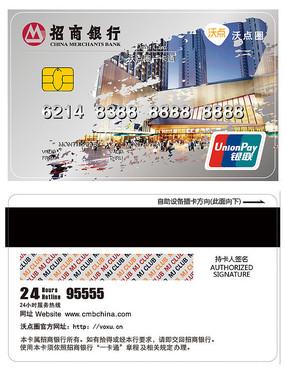 银行卡模板设计 AI