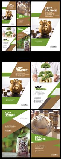 银行理财金融产品海报设计
