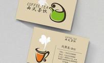 茶餐厅名片设计