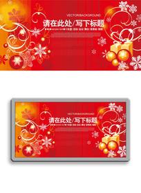 缤纷红色时尚礼盒展板背景板设计