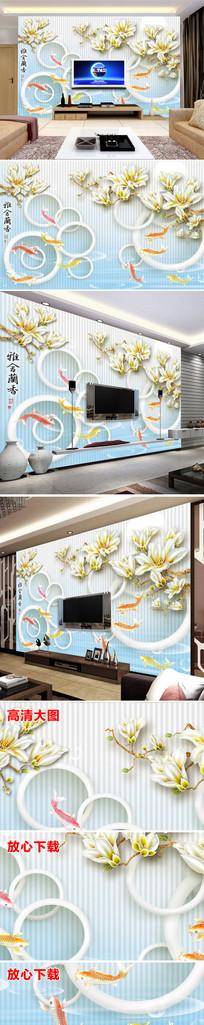 时尚唯美新中式客厅电视背景墙