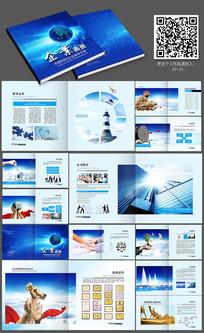 大气公司宣传册