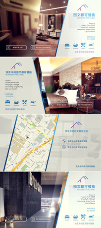 房地产酒店介绍推广宣传片展示模板