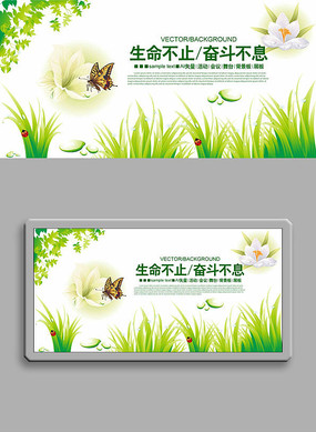 飞舞蝴蝶春季展板背景板设计