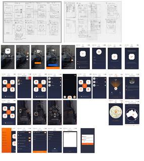 全套app界面设计