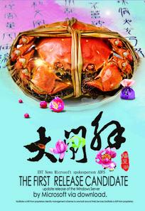 鲜活大闸蟹背景海报