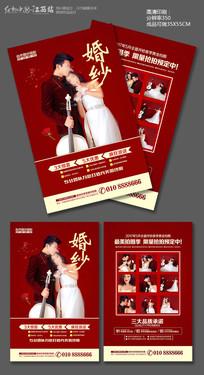 中国风影楼婚纱照片宣传单模版