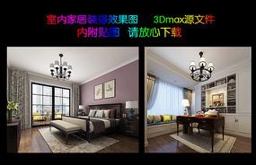 3D简约室内客厅效果图