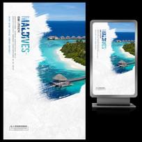 旅游公司国外旅游宣传海报设计