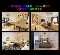 时尚简约室内家居客厅3D效果图设计