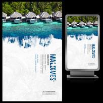 印象马克代夫国外旅游宣传海报设计