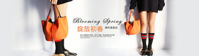春季女包banner海报