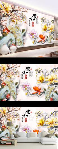 家和富贵彩雕玉兰花孔雀壁画电视背景墙
