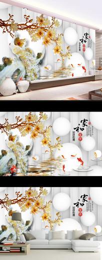 家和富贵彩雕玉兰花孔雀电视背景墙