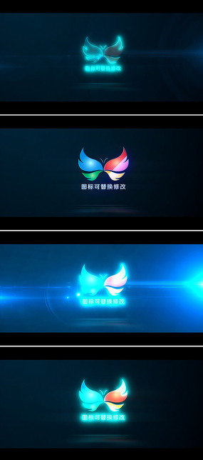 快速光线描边企业logo标志展示ae模板
