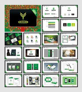 文化传媒公司VI系统