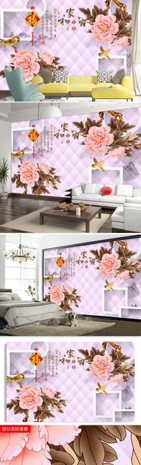 家和富贵仿彩雕牡丹花中式电视背景墙图片
