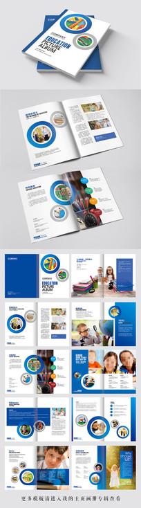 蓝色圆圈简洁教育培训企业宣传画册