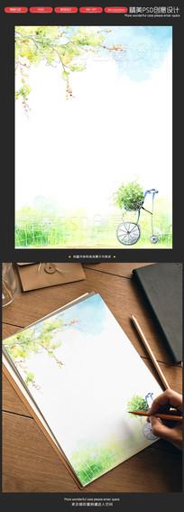 清新手绘田园花童年童话自行车唯美信纸