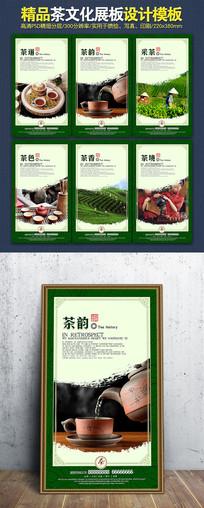 绿色茶文化墙画