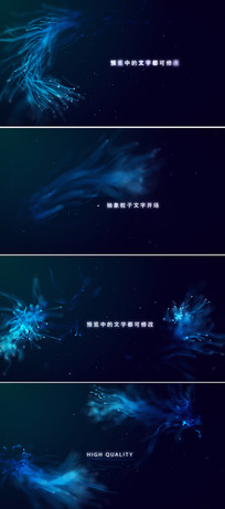 震撼大气蓝色粒子水墨烟雾标题字幕开场视频ae模板