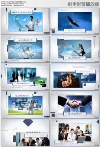 edius标尺样式企业宣传视频模板