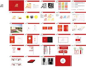 设计商业项目vi系统
