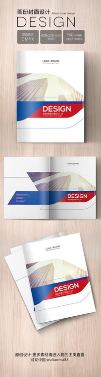 时尚创意画册封面设计PSD