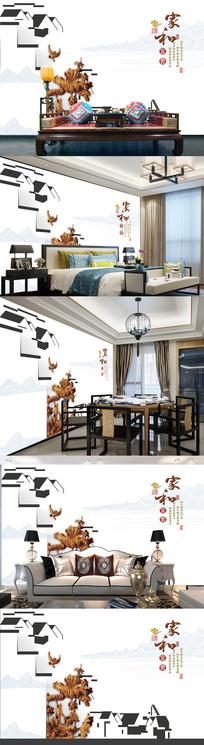 中国风家和富贵水墨背景墙