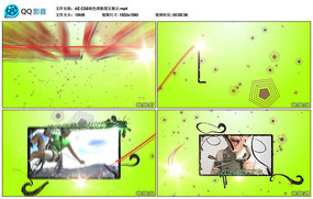 AE CS6绿色空间光束跟随展示视频