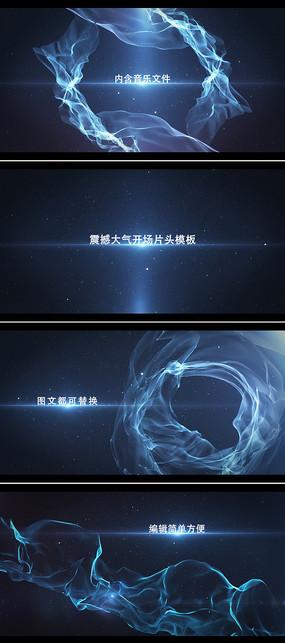 大气蓝色科技感字幕标题开场片头ae模板
