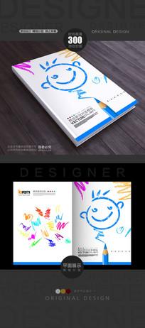 儿童绘画本封面